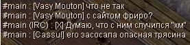 сайтик2.JPG