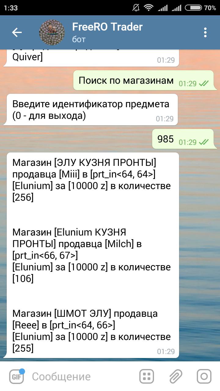 Screenshot_2017-11-06-01-33-10-860_org.telegram.messenger.png